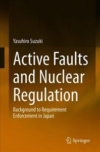 Active Faults and Nuclear Regulation
