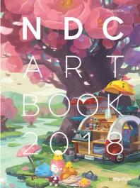 Ndc Art Book(엔디씨 아트북)(2018)