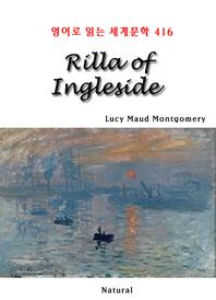 Rilla of Ingleside (영어로 읽는 세계문학 416)