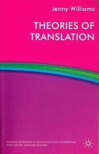 [해외]Theories of Translation