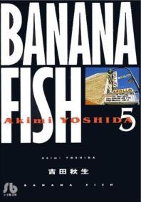 BANANA FISH 5*