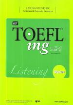 iBT TOEFLing 토플링