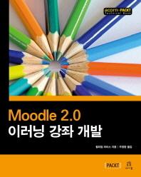 Moodle 2.0 이러닝 강좌 개발(acorn+PACKT)