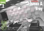COMMERCE 3DSMAX & VRAY. 2(CD1장포함)