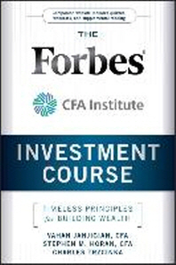 [해외]Forbes/Cfa Investment Course +