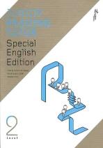 JUNIOR READING TUTOR SPECIAL ENGLISH EDITION. 2