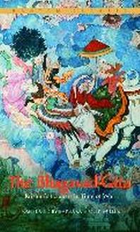 [해외]The Bhagavad-Gita