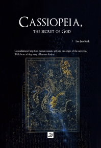 Cassiopeia, The Secret of God