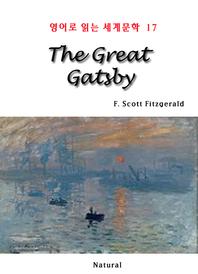 The Great Gatsby (영어로 읽는 세계문학 17)