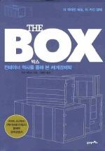 The Box(더 박스)