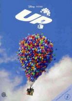 업(UP)(CD1장포함)(영화로 읽는 영어원서 시리즈 5)