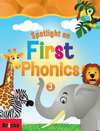 Spotlight on  First Phonics Set. 3