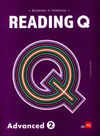 Reading Q Advanced. 2(Reading is Thinking)
