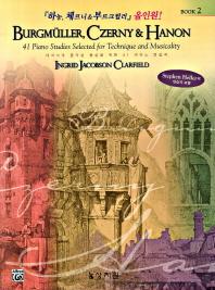 Burgmuller Czerny  Hanon Book. 2