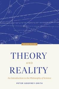 [해외]Theory and Reality