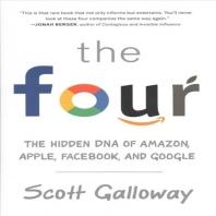 [해외]The Four