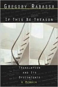 [해외]If This Be Treason (Paperback)