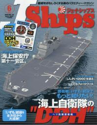 J-SHIPS(ジェイシップス) 2015.06