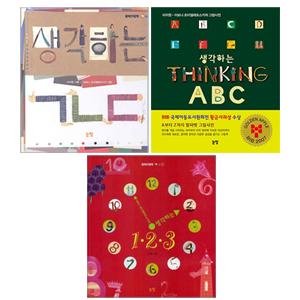 유아 글자 그림책 1~3권 세트(노트 증정) : 생각하는 ㄱㄴㄷ/생각하는 ABC/생각하는 123