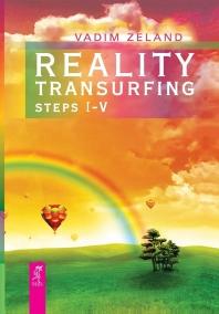 [보유]Reality Transurfing. Steps I-V