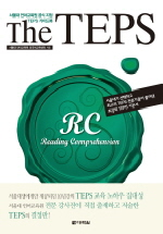 THE TEPS RC