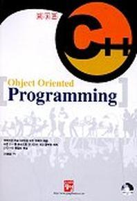 C++ OBJECT ORIENTED PROGRAMMING(제3판)(CD-ROM 1장 포함)