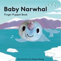 [해외]Baby Narwhal