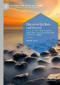 [해외]Discourse Markers and Beyond
