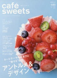 CAFE-SWEETS 181