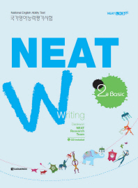 NEAT W Writing 2급 Basic(CD1장포함)
