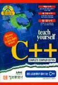 정품 소프트웨어가 들어있는 C ++(S/W포함)