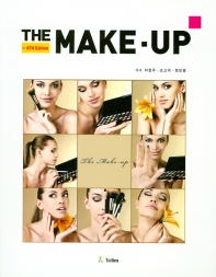 The Make Up(8판)