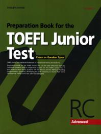TOEFL Junior Test RC: Advanced(Preparation Book for the)