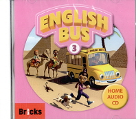 English Bus. 3