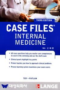 Case Files 세트  3/E
