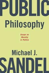 [보유]Public Philosophy