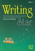 Writing Star 2(CD1장포함)