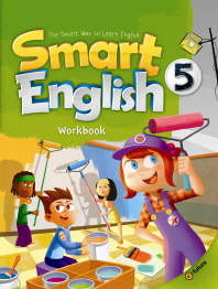 Smart English. 5(Workbook)