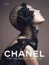 [해외]Chanel