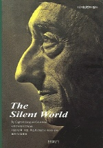 THE SILENT WORLD (더 싸일런트 월드)