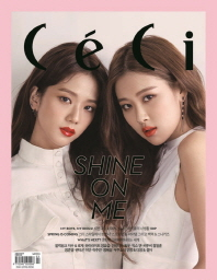 쎄씨(CECI) ANOTHER CHOICE(3월호)