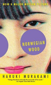 [보유]Norwegian Wood