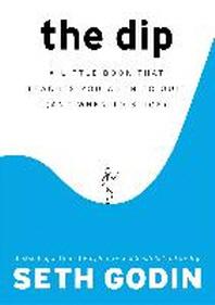 [해외]The Dip