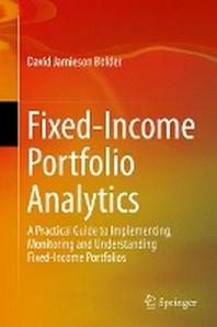 [해외]Fixed-Income Portfolio Analytics