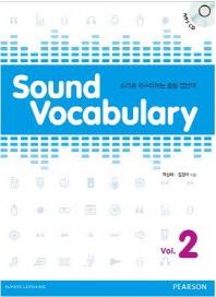Sound Vocabulary. 2(MP3CD1장포함)