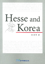 HESSE AND KOREA