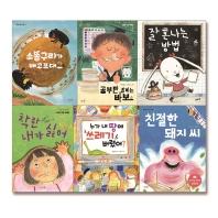 1-2학년 어휘력 필독서 세트(풀과바람)(전6권)