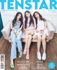 텐아시아 10+Star 매거진(7월호)