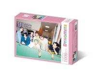 BTS 다이너마이트 직소퍼즐 1000피스 핑크(인터넷전용상품)