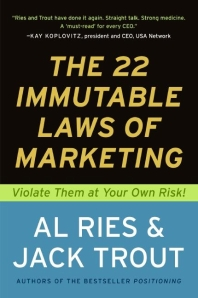[보유]The 22 Immutable Laws of Marketin